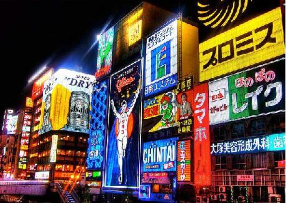 稼げる大阪の風俗求人おすすめ8選